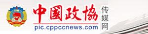 勿忘国耻 圆梦中华——纪念中国人民抗日战争70周年暨世界反法西斯胜利70周年