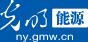明仕亚洲手机版能源频道