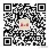 中华文化溯源
