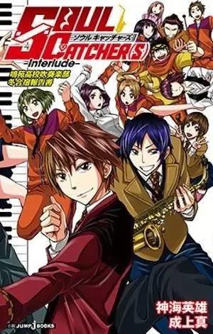 【排名】日本动漫迷最希望动画化的十大完结漫画