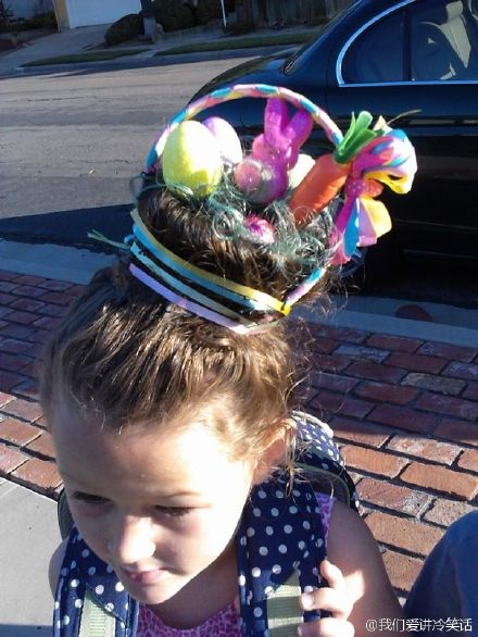 Wild Ideas For Crazy Hair Day 1