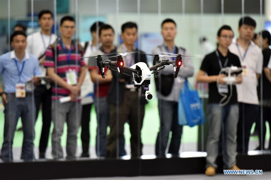 4th China Information Technology Expo opens i