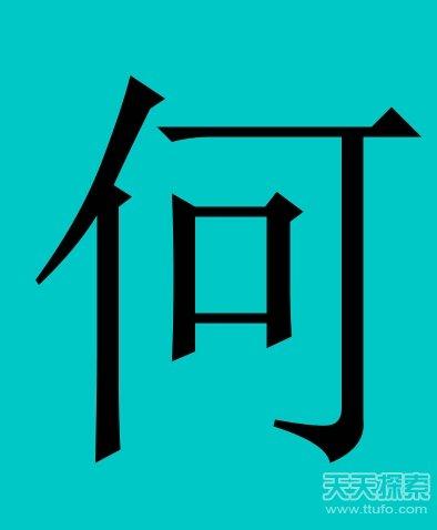 汉族占中国人口比例