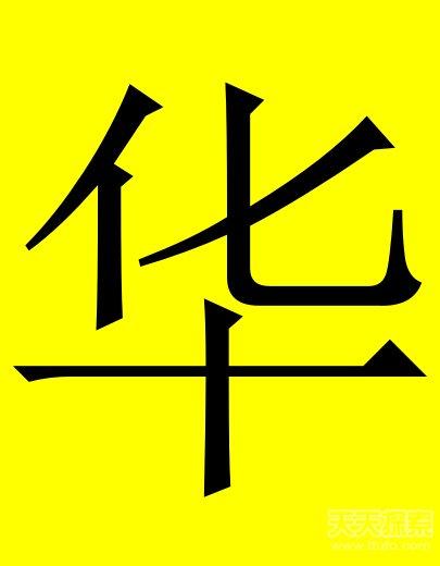 logo 标识 标志 设计 矢量 矢量图 素材 图标 405_520 竖版 竖屏