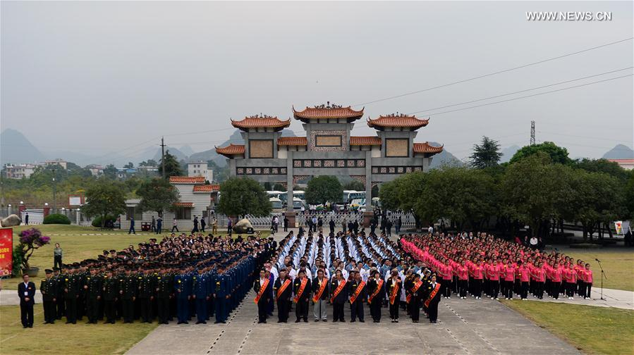 CHINA-GUANGXI-LONG MARCH-COMMEMORATION (CN)