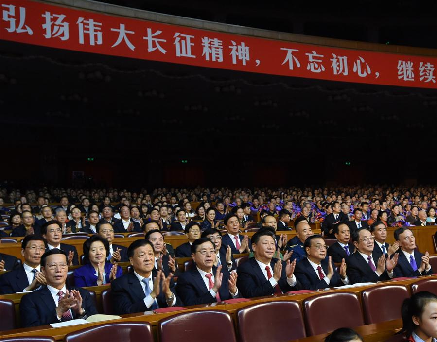 CHINA-BEIJING-XI JINPING-GALA-ANNIVERSARY OF LONG MARCH (CN)