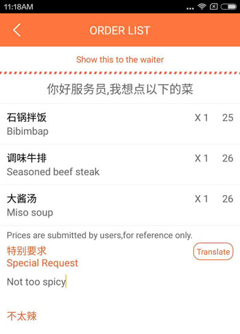 Dining out easier for foreigners in China