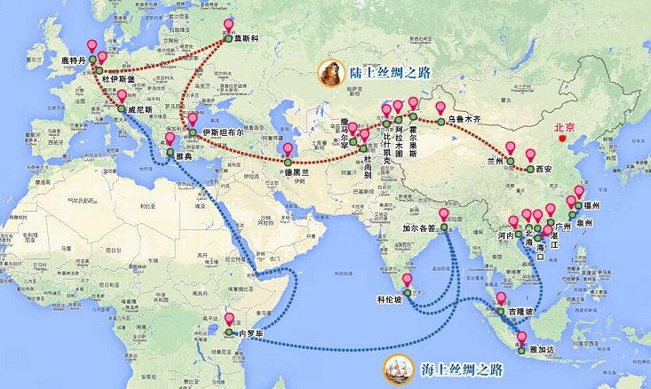 When did the ancient Silk Road come into being?