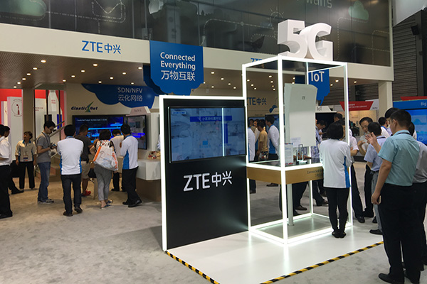IoT to reform service sector: ZTE
