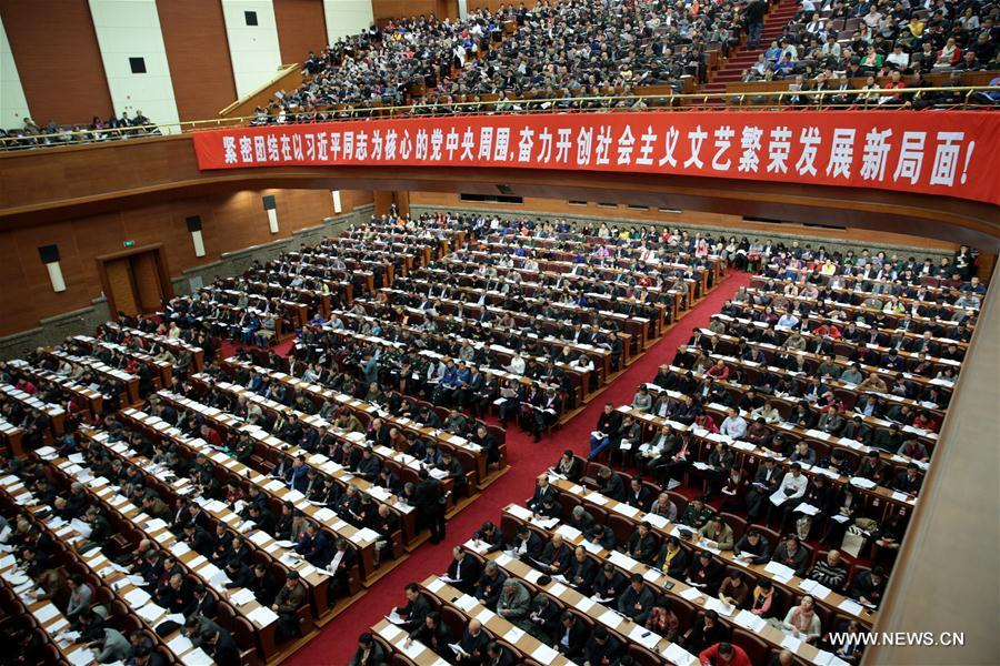 CHINA-BEIJING-CFLAC CONGRESS-PLENARY SESSION (CN)