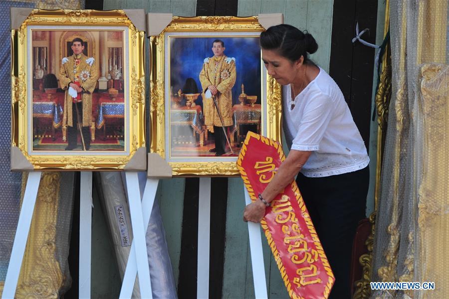 THAILAND-BANGKOK-CROWN PRINCE VAJIRALONGKORN-PORTRAIT