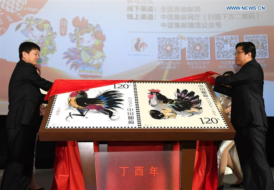 CHINA-BEIJING-STAMP-NEW YEAR OF THE ROOSTER-DRAFT (CN)