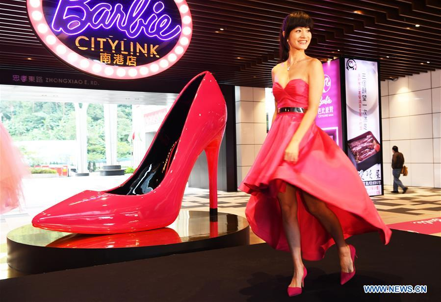 CHINA-TAIPEI-BARBIE EXHIBITION (CN)