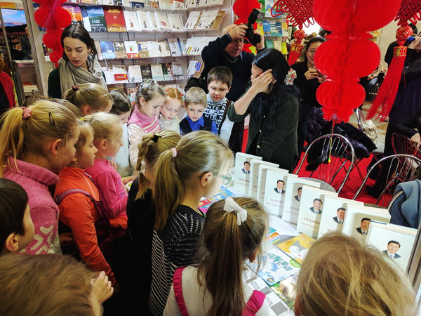 Chinese books highlighted at 24th Minsk International Book Fair