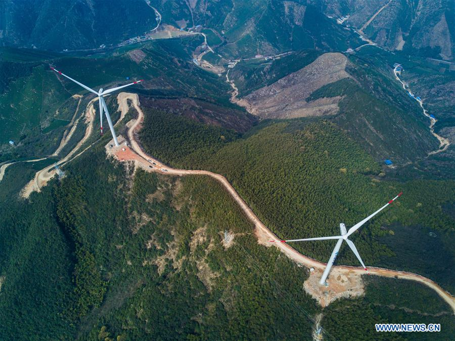CHINA-ZHEJIANG-WIND FARM (CN)