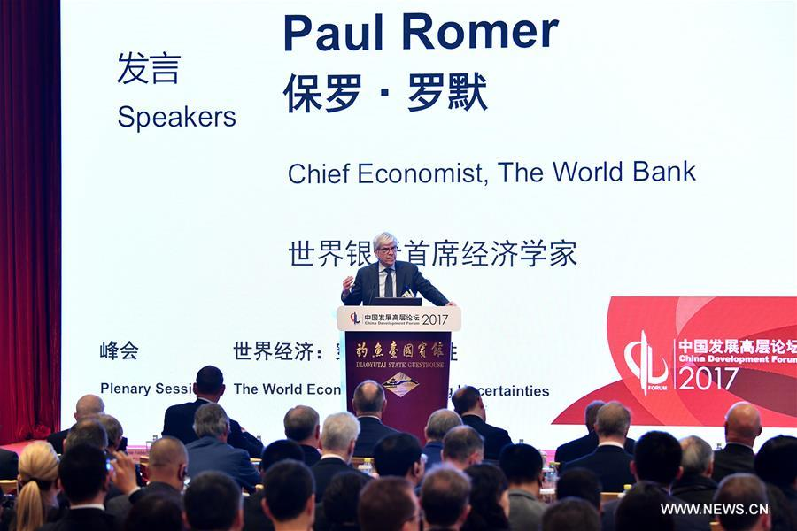 The theme of this year's forum is 'China and the World: Economic Transformation through Structural Reforms'.