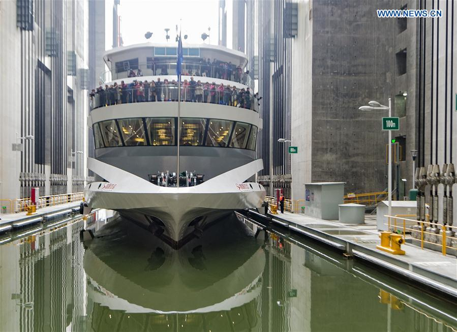 #CHINA-HUBEI-THREE GORGES DAM-SHIPLIFT-TOURISM (CN)