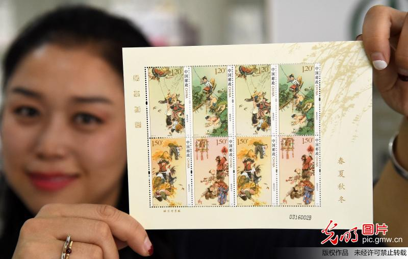 "Special stamp themed ""four seasons"" issued by China Post"