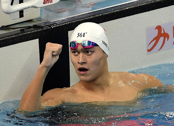 Sun Yang wins national title with world's fastest time of the year