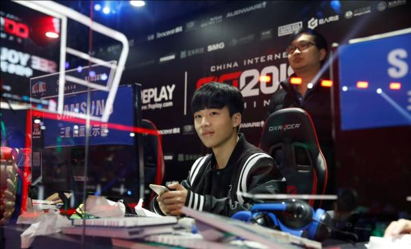 Video games, for instance, are classified as a type of e-sports. [Photo: thepaper.cn]