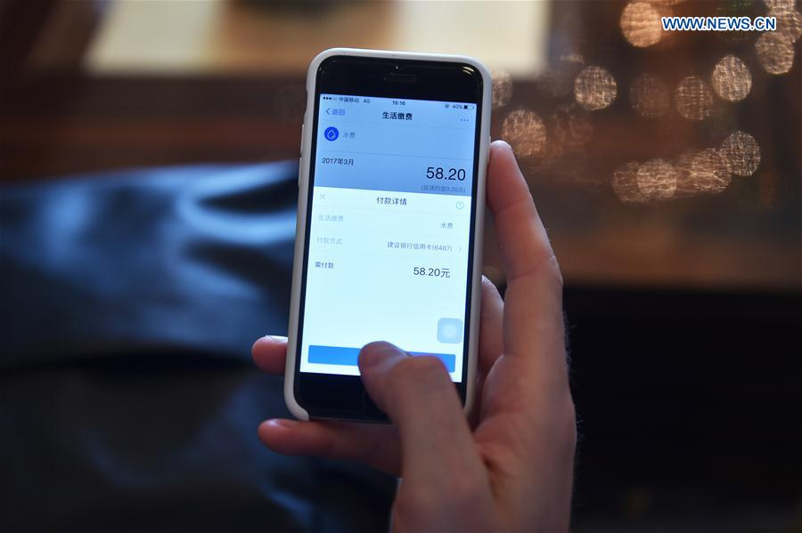 CHINA-HANGZHOU-MOBILE PAYMENT (CN)