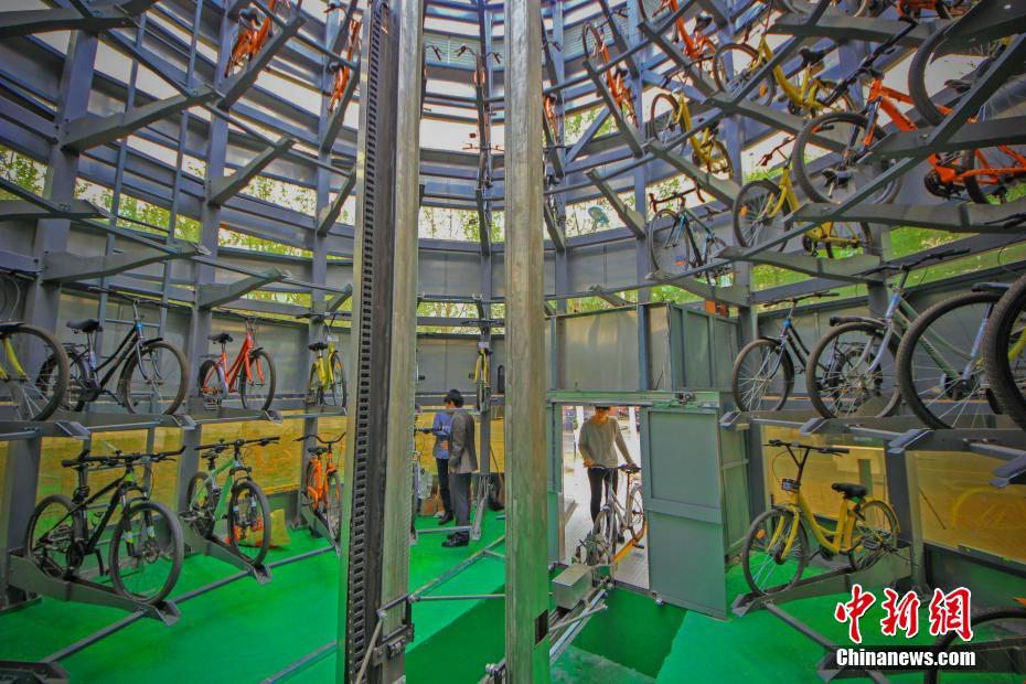 China's first unattended bike depository starts operation