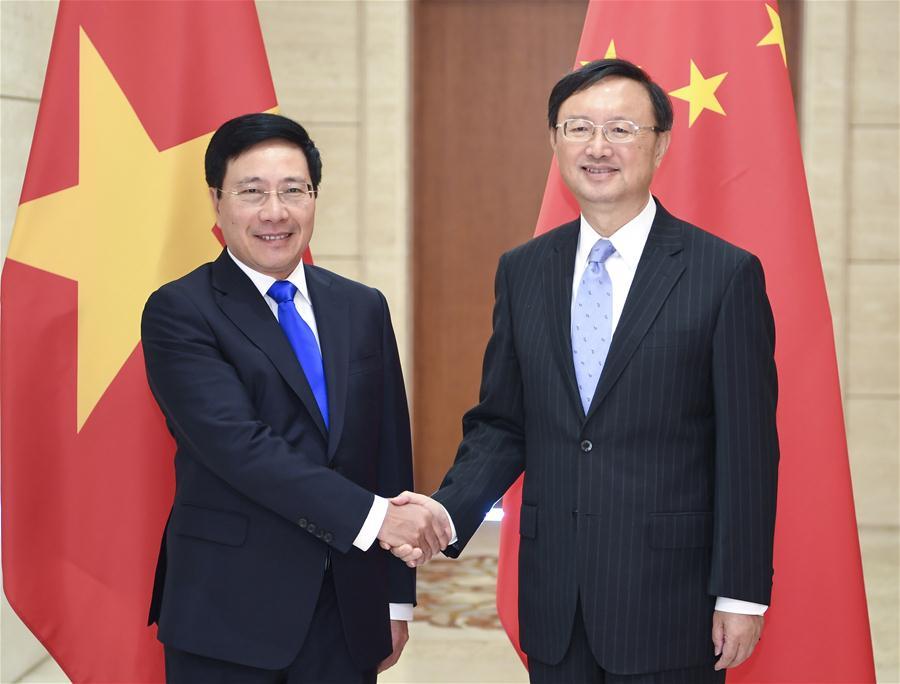 CHINA-VIETNAM-YANG JIECHI-PHAM BINH MINH-MEETING (CN)