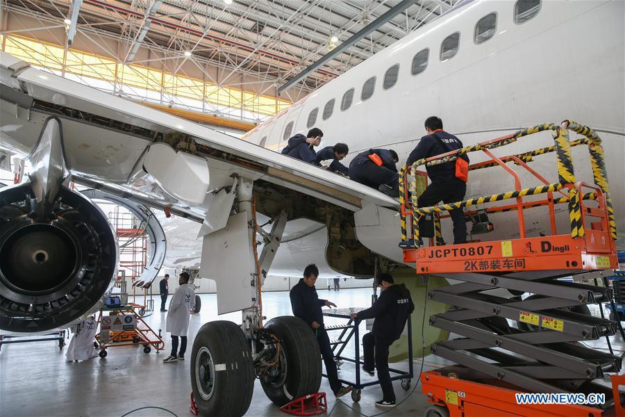 CHINA-SHANGHAI-C919-FLIGHT ASSESSMENT (CN)