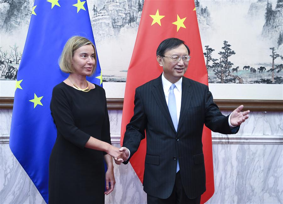 CHINA-EU-STRATEGIC DIALOGUE (CN)