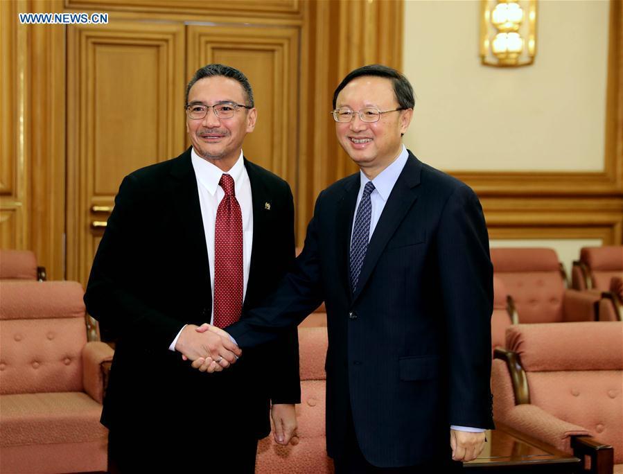 CHINA-BEIJING-YANG JIECHI-MALAYSIA-MEETING(CN)