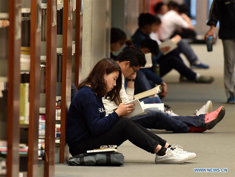 CHINA-BEIJING-WORLD BOOK DAY (CN)