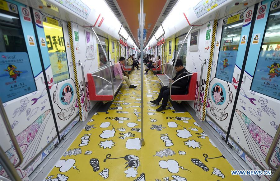CHINA-HANGZHOU-METRO-ANIMATION DRAWINGS (CN)