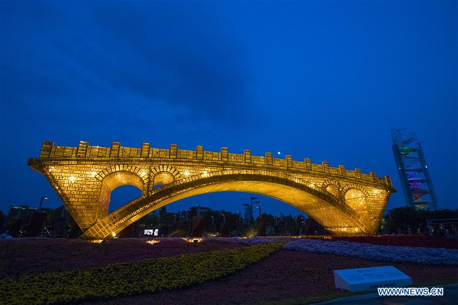 CHINA-BEIJING-BELT AND ROAD-GOLDEN BRIDGE (CN)