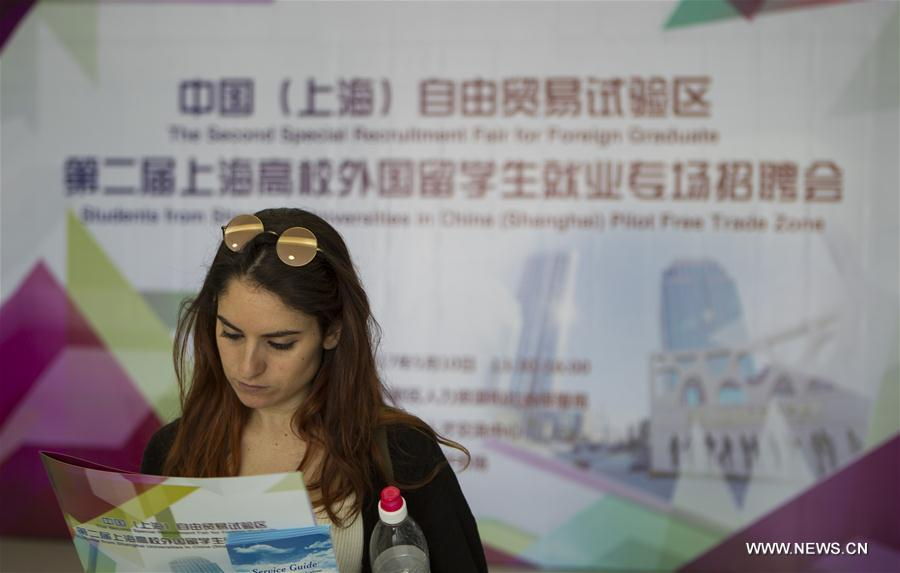 CHINA-SHANGHAI-JOB FAIR-INTERNATIONAL STUDENTS (CN)