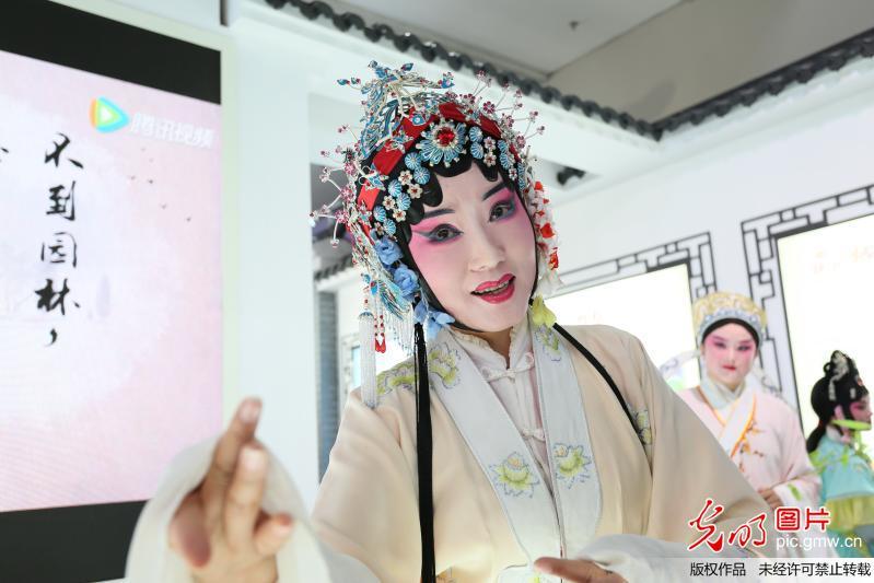 第十三届中国国际文化产业博览交易会在深圳举办