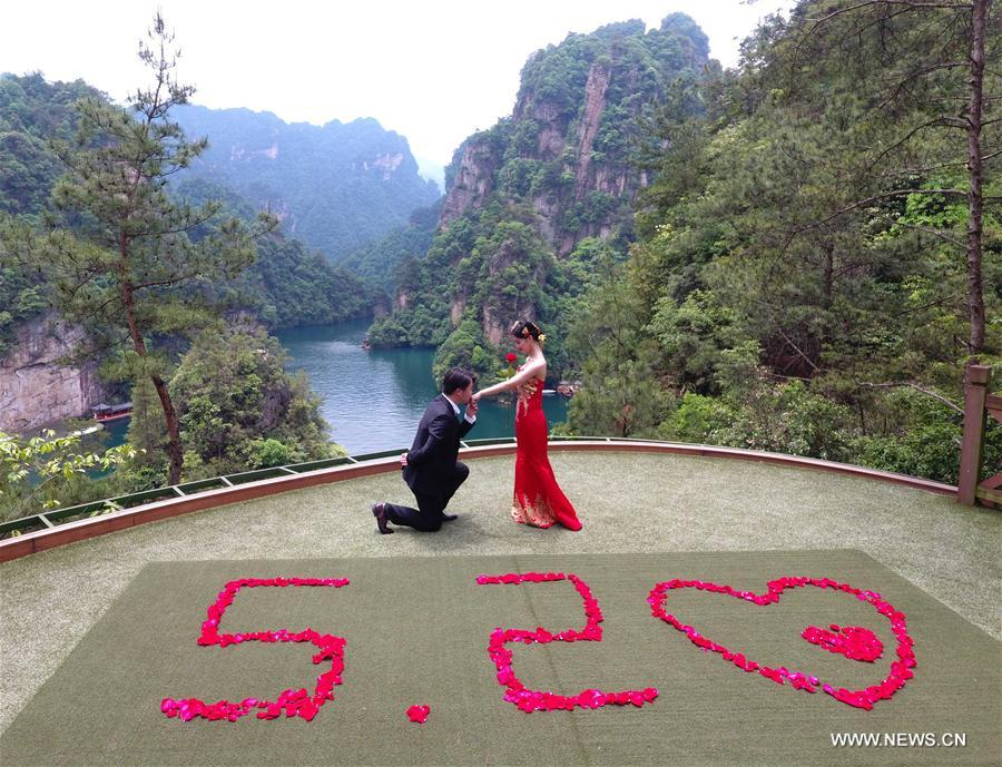 #CHINA-520-LOVE DECLARATION (CN)