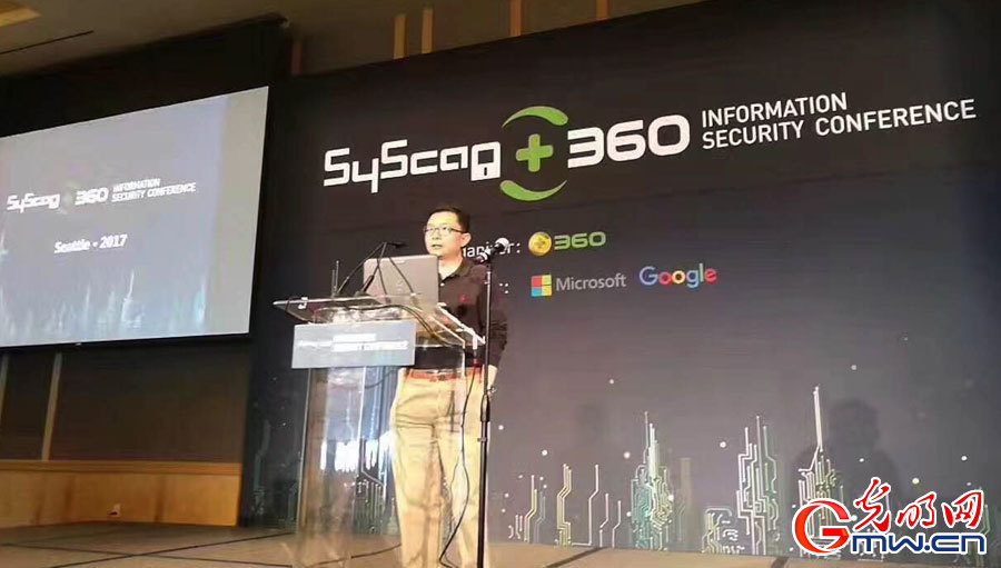 2017 SyScan360 Information Security Conference Held in Seattle