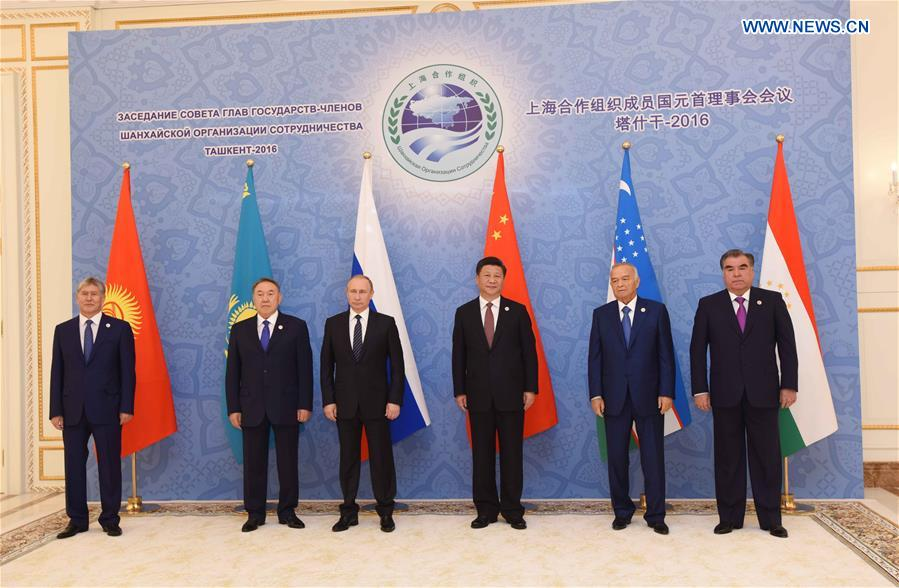 SCO leaders vow to lift cooperation to