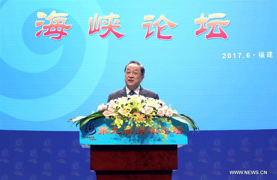 CHINA-FUJIAN-YU ZHENGSHENG-STRAITS FORUM (CN)