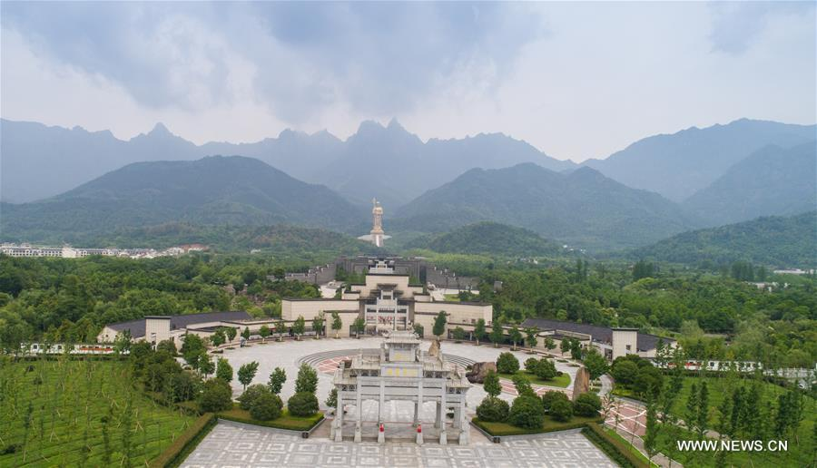 CHINA-ANHUI-MOUNT JIUHUA-SCENERY (CN)