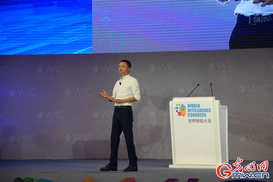 Intelligence Reshapes the World: Jack Ma says at WIC2017