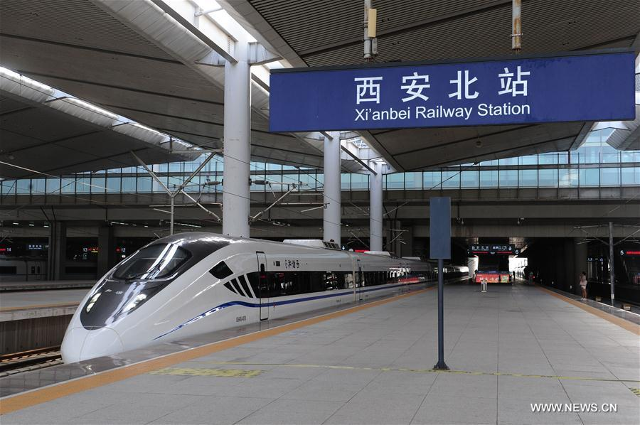 New high speed railway linking Baoji, Lanzhou starts operation