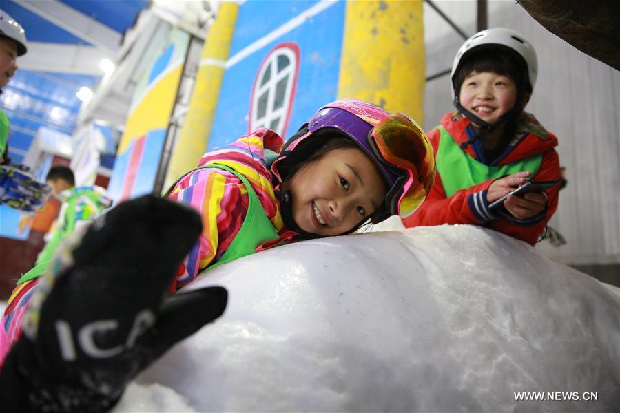 #CHINA-SUMMER LEISURE(CN)