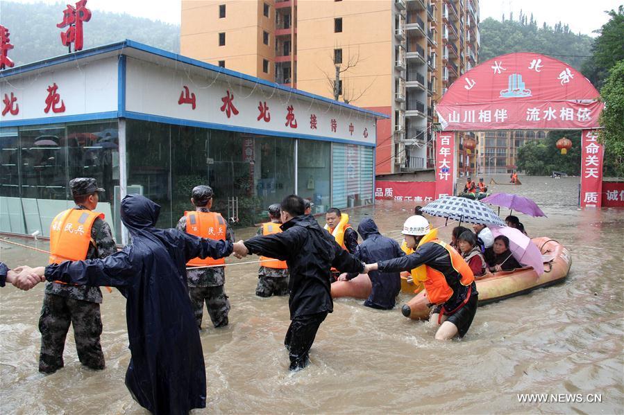 #CHINA-GUIZHOU-QIANNAN-FLOOD-RESCUE (CN)
