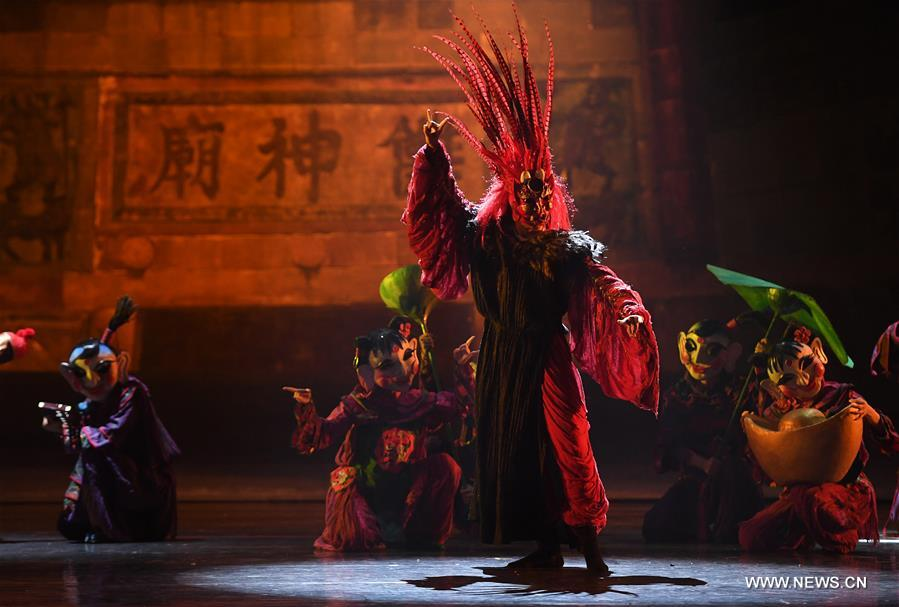 Dance drama on Nuo Opera performed at Nanchang in E China's Jiangxi