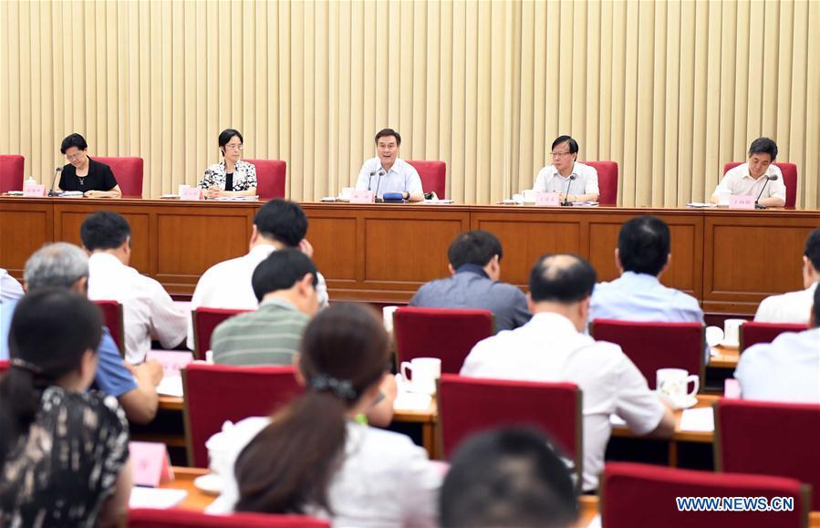 CHINA-BEIJING-YANG JING-INSPECTION-MEETING(CN)