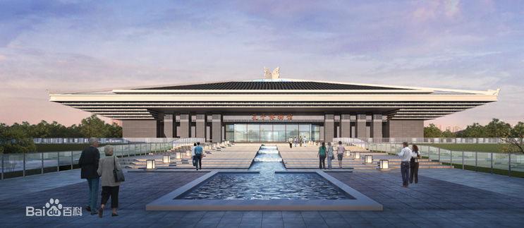 A concept picture shows the Confucius museum. [Photo: baidu.com]