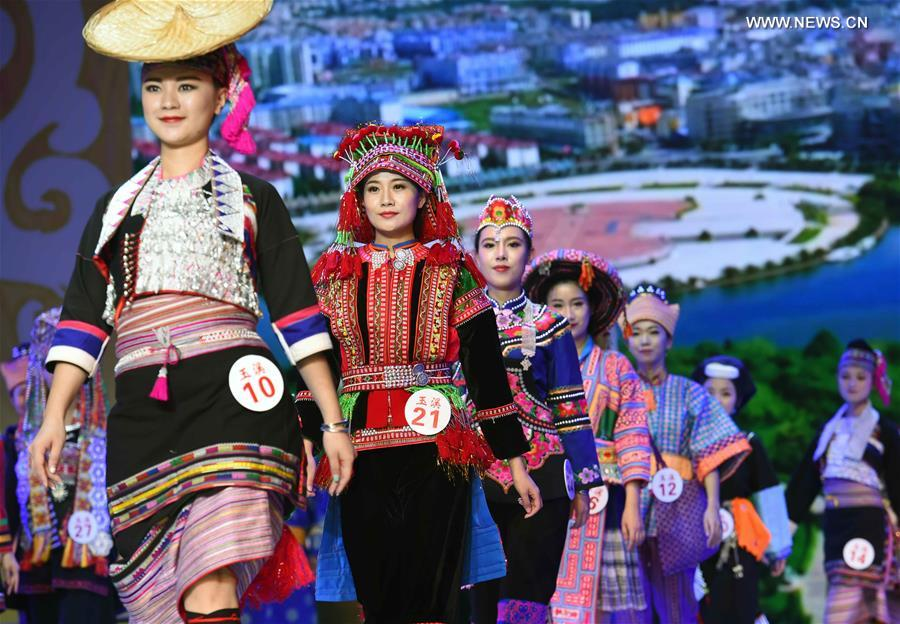 CHINA-YUNNAN-ETHNIC-DRESS-FESTIVAL (CN)