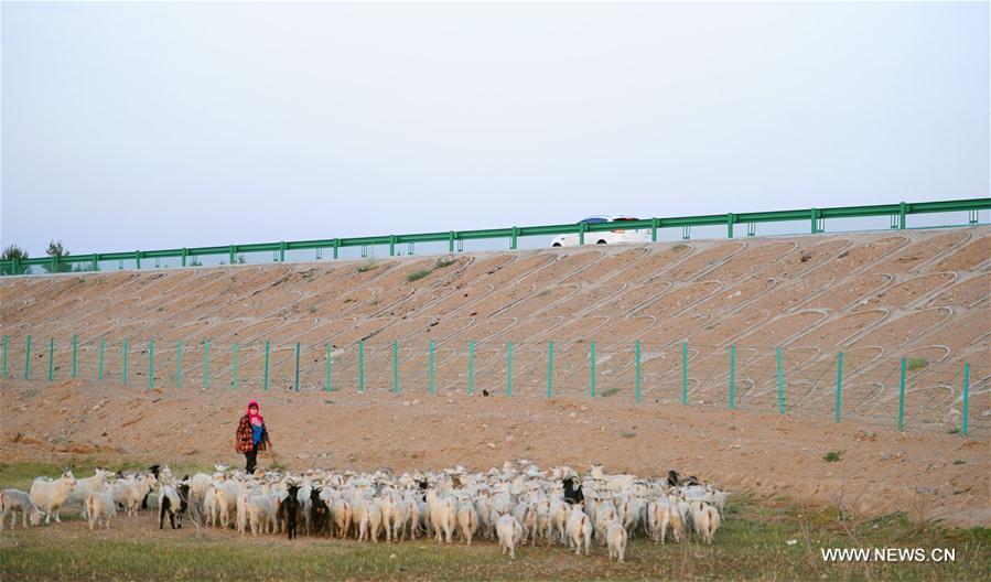 CHINA-INNER MONGOLIA-JINGXIN EXPRESSWAY (CN)