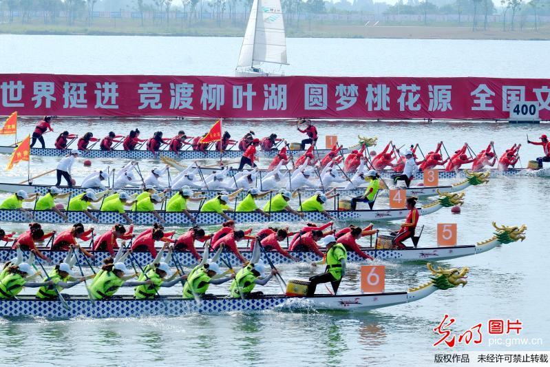 全运会龙舟赛决赛在湖南常德举行